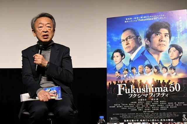 福島 50 映画 館