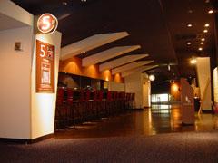 ユナイテッド シネマ新潟の劇場招待券をプレゼント シネマnavi